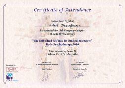 certif-eabp-research-2016